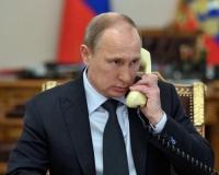 Телефон президента