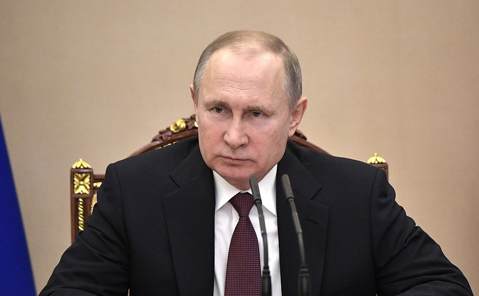 Президент РФ Владимир Владимирович Путин