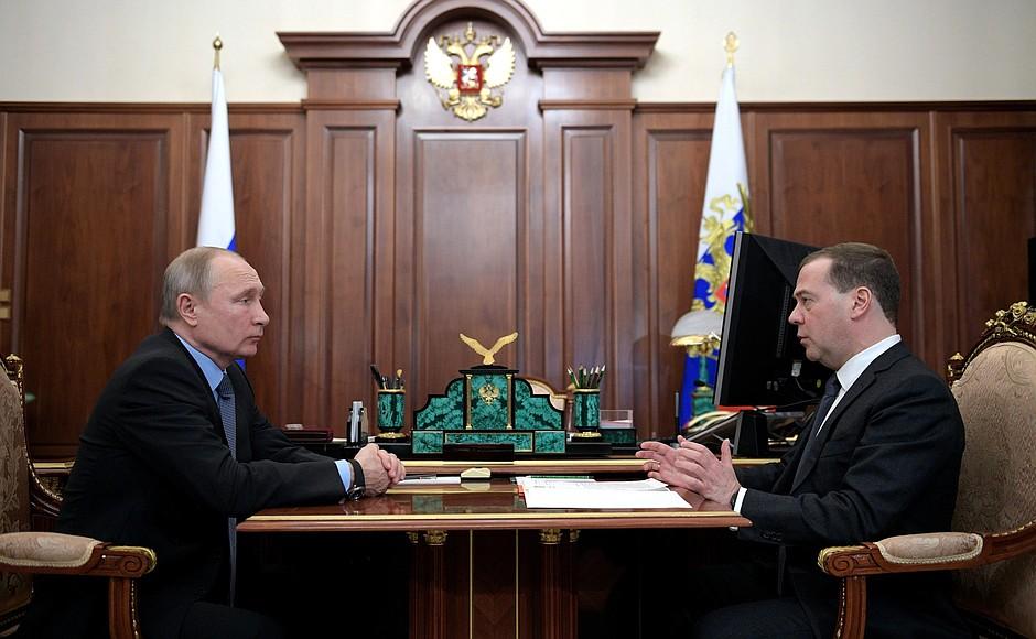 Встреча с Медведевым