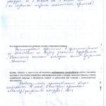 akt2-1.jpg