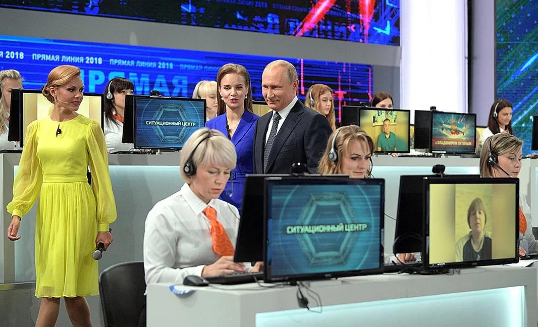 Прямая линия с президентом Путиным