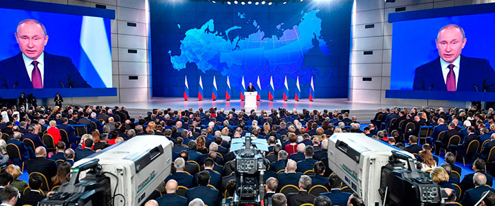 Послание российского президента В.В. Путина федеральному собранию 2019
