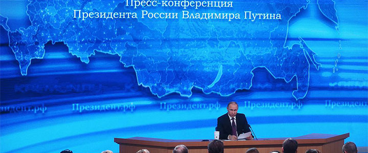 Большая пресс конференция путина 2019