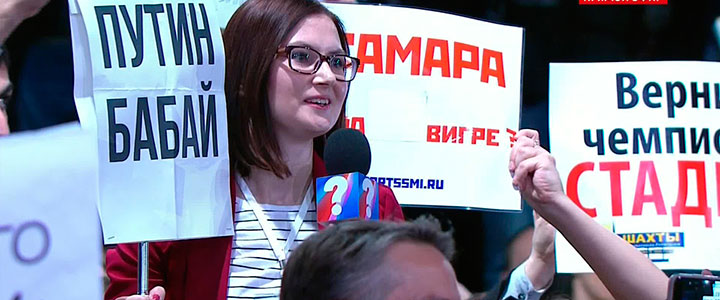 пресс конференция путина 2017