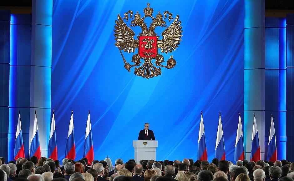 Послание президента Владимира Путина федеральному собранию 2020 года
