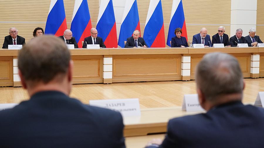 Поправки в конституцию РФ в 2020
