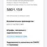 Screenshot_2020-02-27-18-51-42.png