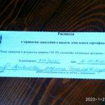 VKjKbYASyzk-2.jpg