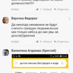 Screenshot_20200310-100632-2.png