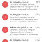 Screenshot_20200316-231459-0.png