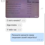 Screenshot_20200520-001701.png