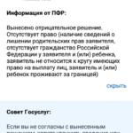 Screenshot_20200615-072303.png