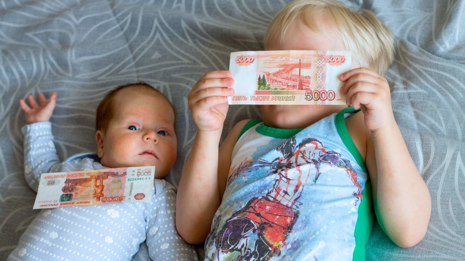 выплата 10000 на ребенка до 16 лет
