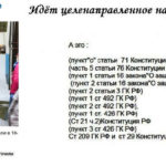 RBLoj_croper_ru.jpg