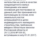 Screenshot_2020-12-16-10-15-46-007_com.yandex.browser.jpg