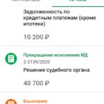Screenshot_20210612-121151.png