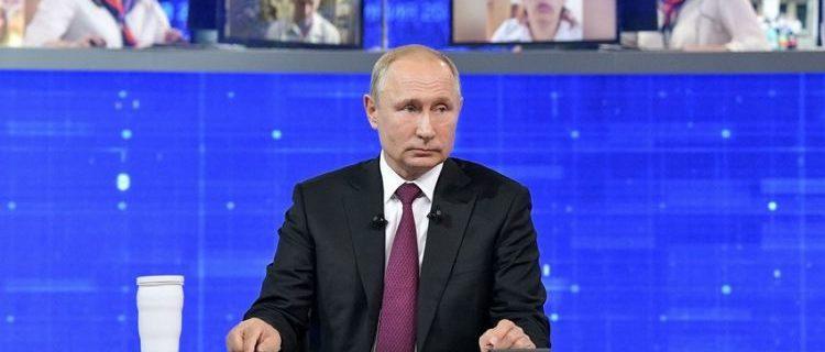Прямая линия с Путиным 2021