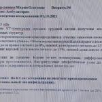 IMG-20211001-WA0018.jpg